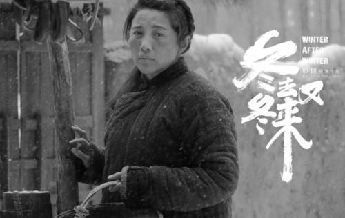 """《日光之下》入围上影节""""亚新榜"""",阿里文娱"""