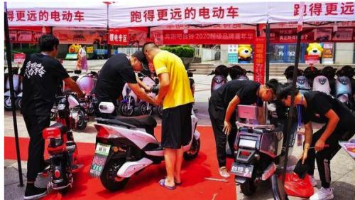 """台铃超级品牌嘉年华合肥站启幕,携手跑男IP再度""""奔跑""""!"""
