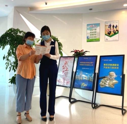 渤海银行北京分行全面开展反洗钱宣传月活动