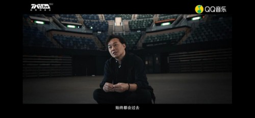 QQ音乐×TME live打造陈奕迅线上演唱会,谁的青春没有一首Eason的歌