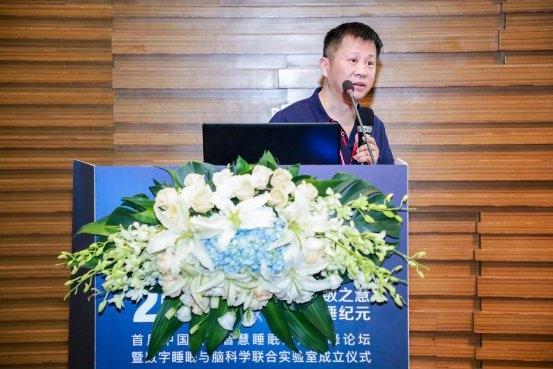 中国科学院深圳先进院联合速眠成立数字睡眠与脑科学实验室