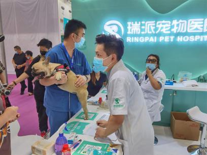 """瑞派宠物医院亮相深宠展,迈向""""宠爱新时代""""!"""