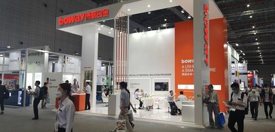 博威合金C位产品出道 创新引领未来行业发展