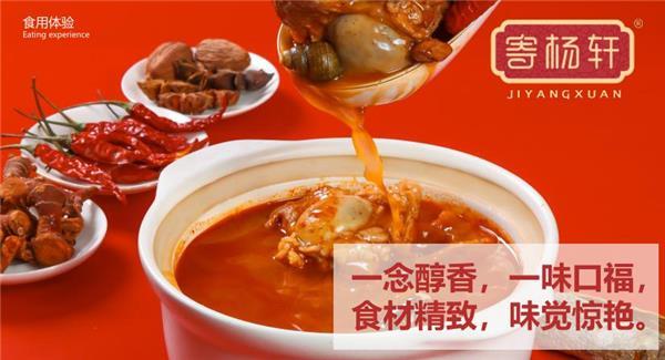 寄杨轩螺蛳粉,让更多人爱上柳州味道