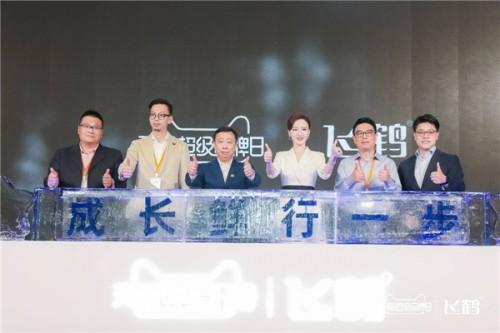 飞鹤天猫超级品牌日:中国奶粉进