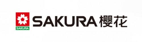抖音花式撑腰挑战赛正热,SAKURA樱花的初衷你是否知道?