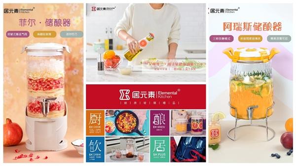 """上海尚品家居展助力""""外贸转内销"""",龙头生产型企业齐亮相"""