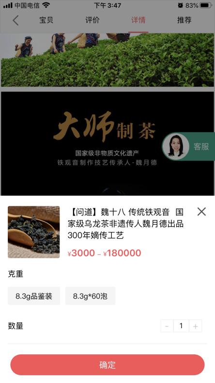 """匠心制作成就一壶好茶,——300年传承工艺,""""魏十八""""登陆电商茶急送"""
