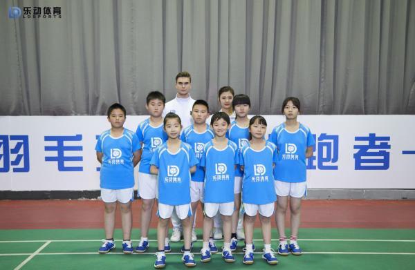 体育给孩子成长的力量,乐动体育培训暑期训练营正在进行