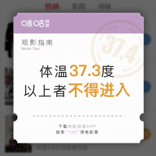 肥水不流外人田淑媛_杏田冲梨电影在线观看_九九电影网重味手机版