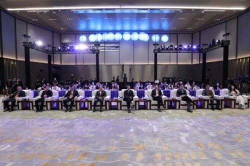 中小企业|2020中小企业数字经济全球论坛在京举办