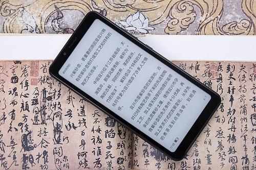 京东粉丝福利来袭 海信阅读手机A5Pro带你享受阅读好时光