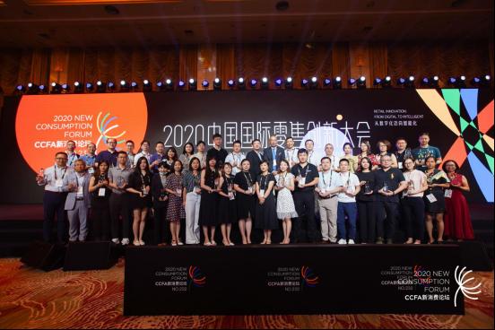 重磅!雅量商业智能荣登中国领先消费科技前50强企业!