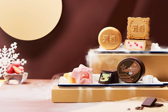 年年期待的元祖雪月饼,到底有什么魅力?