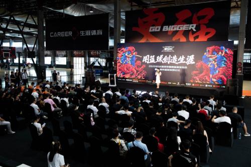 中国篮球新势力,BSK联赛掀起民间浪潮