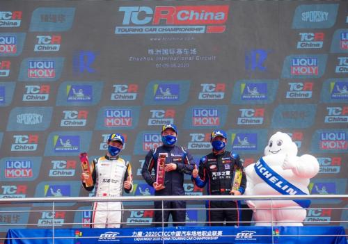 TCR China株洲鸣锣开赛 壳牌捷凯领克车队包揽冠亚喜迎开门红