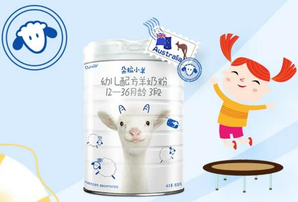 进口羊奶粉品牌推荐,我信赖朵拉小羊