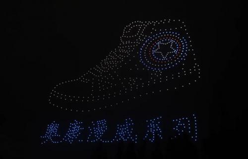 奥康新品发布会惊艳点亮温州夜空