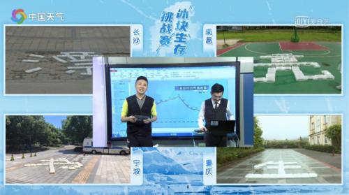 """爱奇艺《漂亮书生》与中国天气首度合作,玩转""""清凉""""跨界营销引爆关注热潮"""