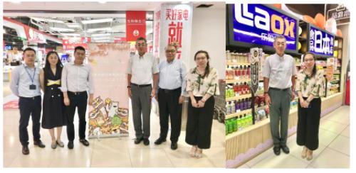 苏宁818 Laox发声:未来把更多日本品牌引入中国市场