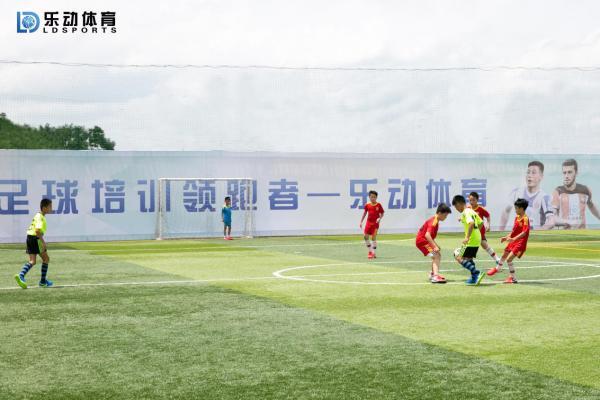 提升速度与敏捷,是乐动体育在足球训练场的取胜法宝