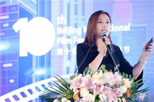 第十届北京国际电影节·首届游戏动漫电影单元展行业论坛正式启动