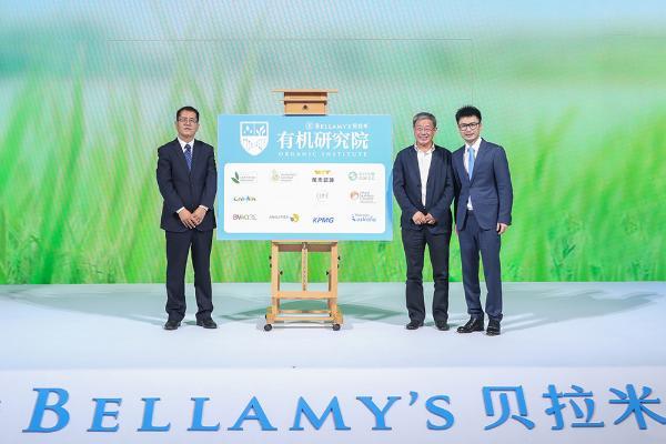 勇攀有机新高峰 贝拉米有机中文版奶粉菁跃重磅上市