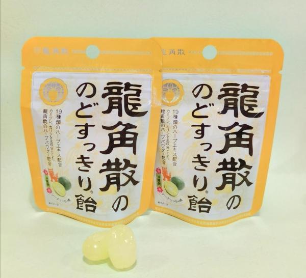 """龙角散香檬味润喉糖便携新装上市 倡导健康新""""食""""尚"""