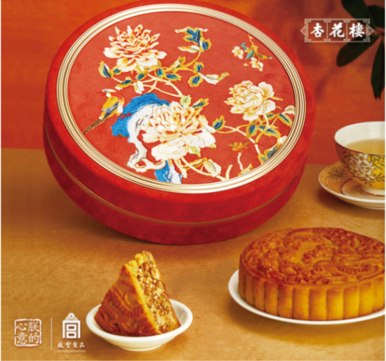 朕的心意·故宫食品中秋礼杏花楼专属款月饼礼盒发布
