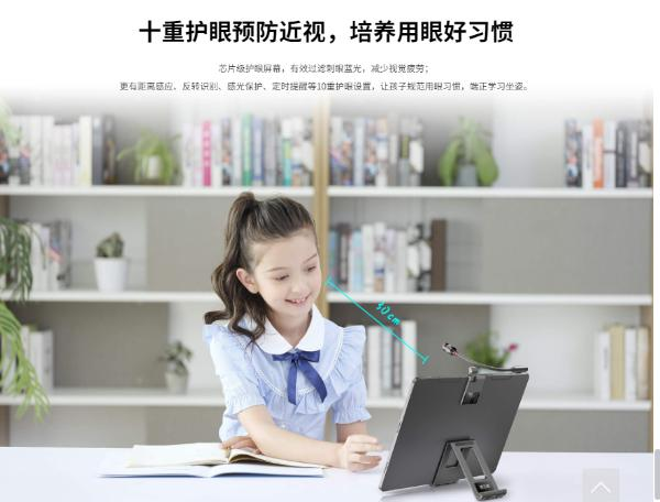 一位小学生家长自述:我为什么建议给孩子报读书郎辅导班?