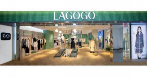 LAGOGO 2020秋冬代言人发布 谭松韵演绎都市女性新风格