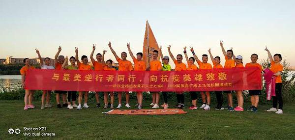 """庆祝中国医师节,数万跑友""""云""""同跑,向抗疫英雄致敬"""