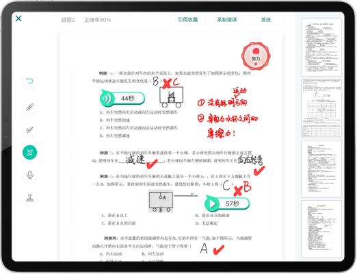 伯索云学堂徐勰:教育机构突危破局,从拥抱OMO开始