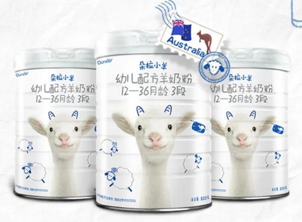 婴儿喝羊奶粉好还是牛奶粉好?朵拉小羊奶粉很不错