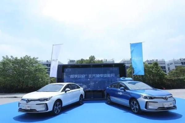 打开杭州市场 北汽新能源换电模式推广再下一城