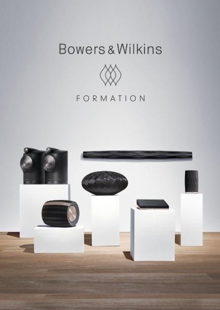 当音乐剧遇见Bowers & Wilkins,高雅艺术拨动盛夏之弦