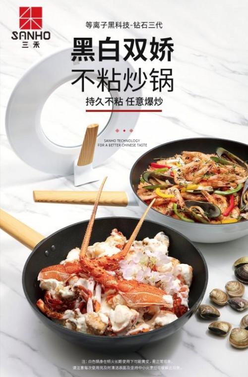 黄晓明后厨状况百出,中餐厅锅具倾力相助