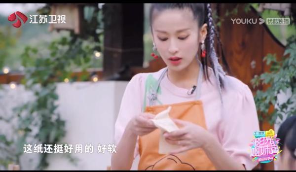 明星大咖玩转《阳光姐妹淘》,辣妈颖儿种草好用的初么原生竹浆纸