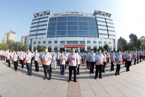 | 24岁品牌向上 福田速度领跑中国