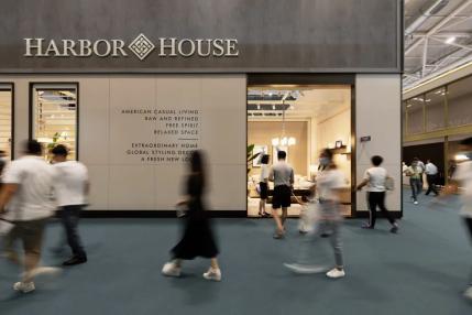 深圳国际家具展,Harbor House等你来