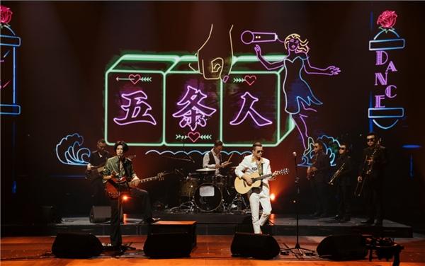 《乐队的夏天2》五条人乐队改编伍佰热歌听哭酷狗网友