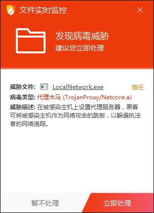 7766视频全集_7766b最新网站_7766小说网手机站