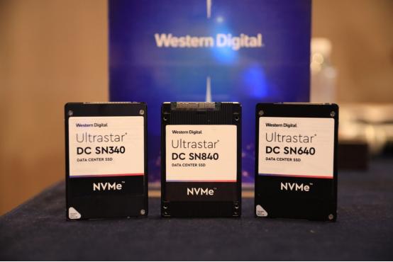 一骑绝尘领先行业 西部数据发布全新企业级存储解决方案新品