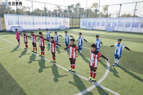 打造体育培训标准化、规模化,乐动体育未来可期