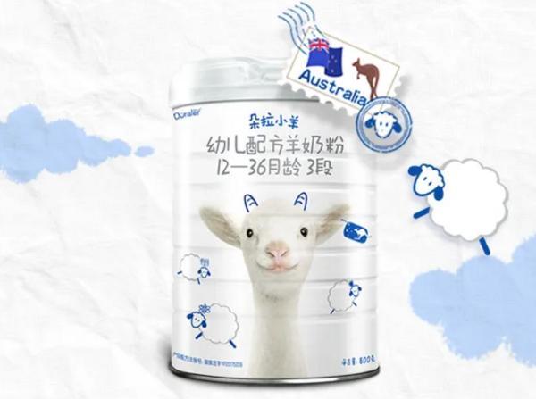 全球十大羊奶粉排名,朵拉小羊实力很强