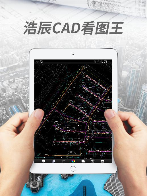 不惧挑战,浩辰CAD迈出工业软件国产化创新脚步
