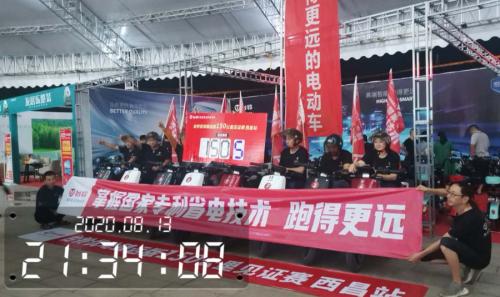 """三地联动,近20场超远里程挑战赛,掀起川贵渝""""台铃热""""!"""