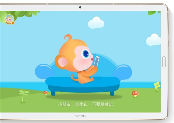 华为MatePad 10.8首销开启:高效学习、轻办公生产力工具