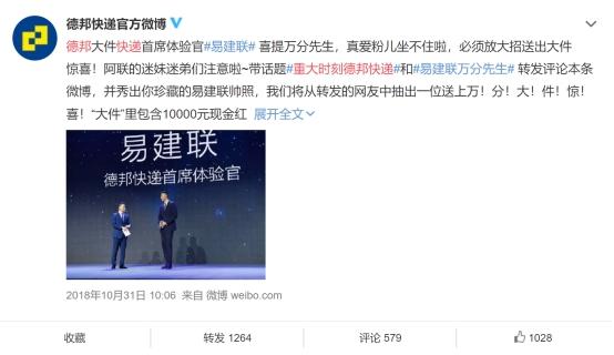 """易建联负伤却不负所望,带领广东队成功卫冕拿下CBA""""10冠王"""""""