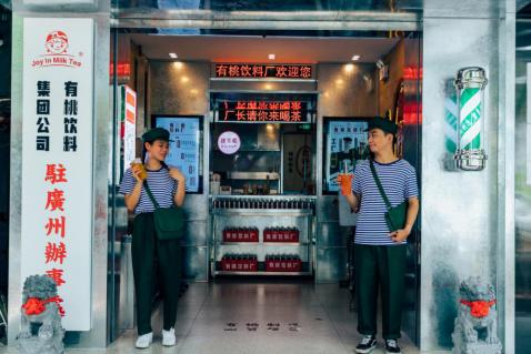 标有桃饮料厂进军广州,超低价格引爆市场